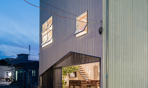 House of tole hides cozy innards